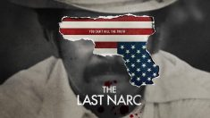 "Ep.1 The Last Narc | Season 1 : (Episode 1) Full Episodes On ""Amazon"""
